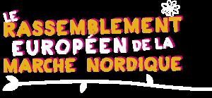 logo_euronordic-walk-2017_baseline